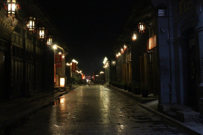 Night time in Pingyao 2